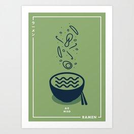 Ramen Series - Miso Art Print