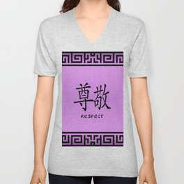 "Symbol ""Respect"" in Mauve Chinese Calligraphy Unisex V-Neck"