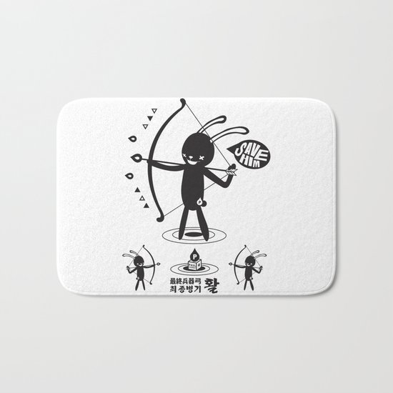 SORRY I MUST LIVE - DUEL 2 VER B ULTIMATE WEAPON ARROW  Bath Mat