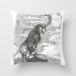 La cabra que pensa Throw Pillow