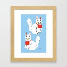 Kitsune - Japanese Messenger Fox Framed Art Print