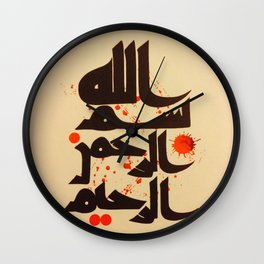 Bismillah Stylish Calligraphy Wall Clock