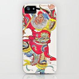 Japanese Samurai Warrior Art (31) iPhone Case