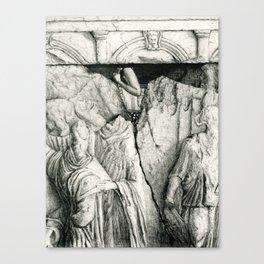 Curia Julia Canvas Print