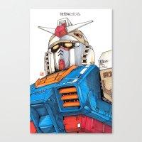 gundam Canvas Prints featuring Gundam by Sheharzad