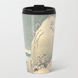 Mount Yuga Travel Mug