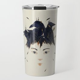 Karma Travel Mug