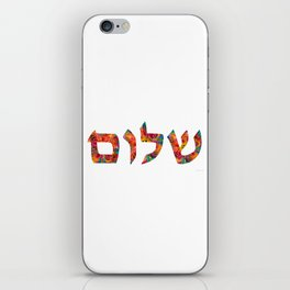 Shalom 12 - Jewish Hebrew Peace Letters iPhone Skin