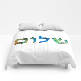Shalom 15 by Sharon Cummings Comforters