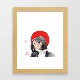 mizuhara pt.3 Framed Art Print