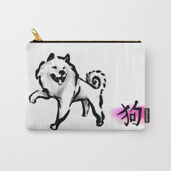 Chinese Ink Dog Carry-All Pouch