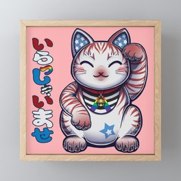 Maneki Neko Justice - Ally Framed Mini Art Print