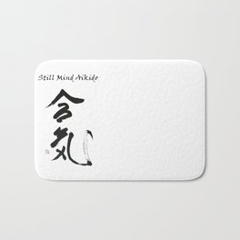 Still Mind Aikido 2 Bath Mat