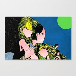 Aomame Canvas Print