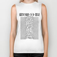 joy division Biker Tanks featuring Joy Division - Chinese by hunnydoll