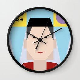 Itaewon Class Park Sae-Ro-Yi Wall Clock