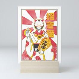 Maneki-neko godness Mini Art Print