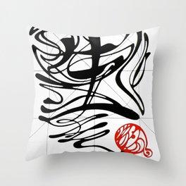 Sheng, life Throw Pillow