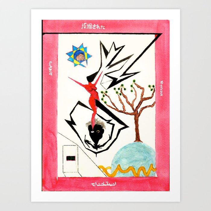 Stimulated Frame of Mind Art Print by jerelgilard | Society6