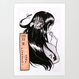 Futakuchi-Onna Art Print