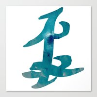 the mortal instruments Canvas Prints featuring The Mortal Instruments Parabatai Rune. by Olivia Scotton