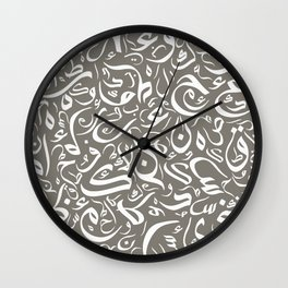 Abstract 017 - Arabic Calligraphy 42 Wall Clock