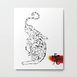 Chinese Ink Tiger Metal Print