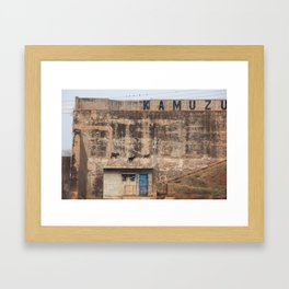 Mission impossible: Goats on the wall Framed Art Print