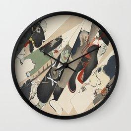 Kamisaka Sekka painting Wall Clock