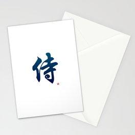 侍 (Samurai) Stationery Cards