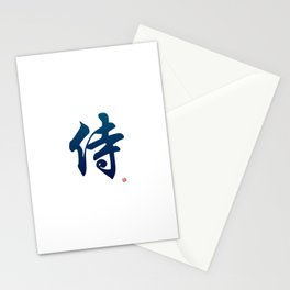 侍 (Samurai) Stationery Cards