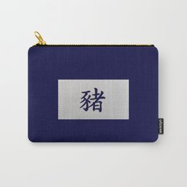 Chinese zodiac sign Pig blue Carry-All Pouch