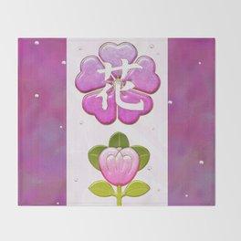Japanese Flower Jeweled Artwork Throw Blanket