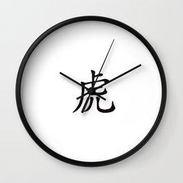 Chinese zodiac sign Tiger Wall Clock