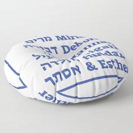 Jewish Female Prophets in the Hebrew Scriptures Floor Pillow
