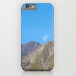 A Moon's Cradle iPhone Case