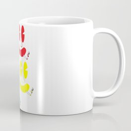 Fun, Fun, Fun, Fun Coffee Mug
