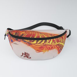 1986: Year of the Tiger Fanny Pack