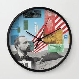 Cosmonostro: The Press Conference Wall Clock
