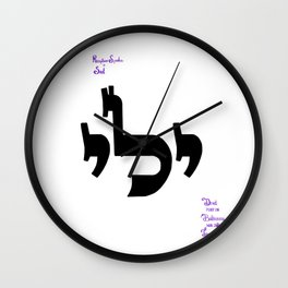 72 Names of God - Name #2 Recapture Sparks of Soul Wall Clock