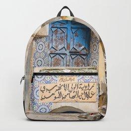 Doorway - Fes Ancient Medina Backpack