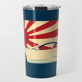 Cool Supra Travel Mug