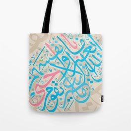 arbic lines Tote Bag