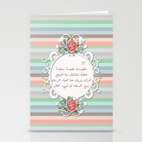 islam Stationery Cards featuring الإسلام - islam  by Peonies