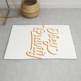 Funny & Awesome Gravity Tshirt Design Obey Gravity Rug