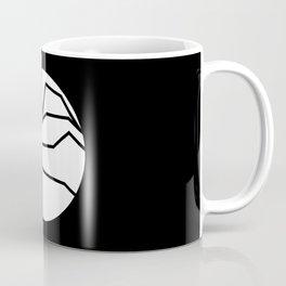 Minimal Mountain Circle Coffee Mug
