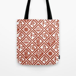 Many Good Wishes Tote Bag