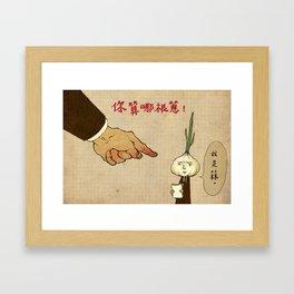 I am a GARLIC. Framed Art Print