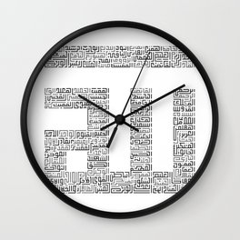 99 Names of Allah Wall Clock