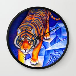 Chinese Zodiac Year of the Tiger Wall Clock